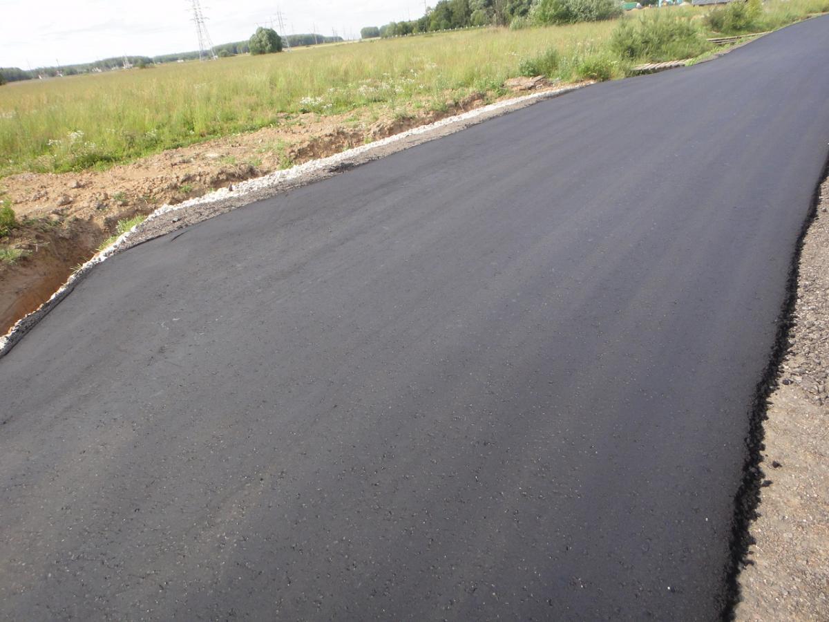 Строительство дорог.