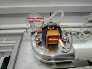Турбонадставка Protherm PT 40 для котла Proterm klom 17