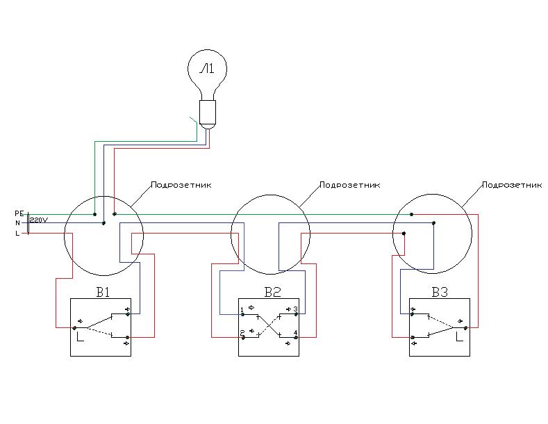 проходные выключатели. вариант управления с помощью проходных выключателей