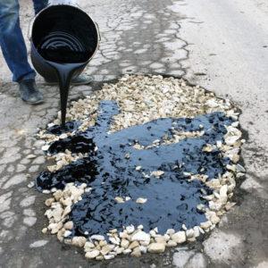 Ямочный ремонт дороги своими силами дешево быстро
